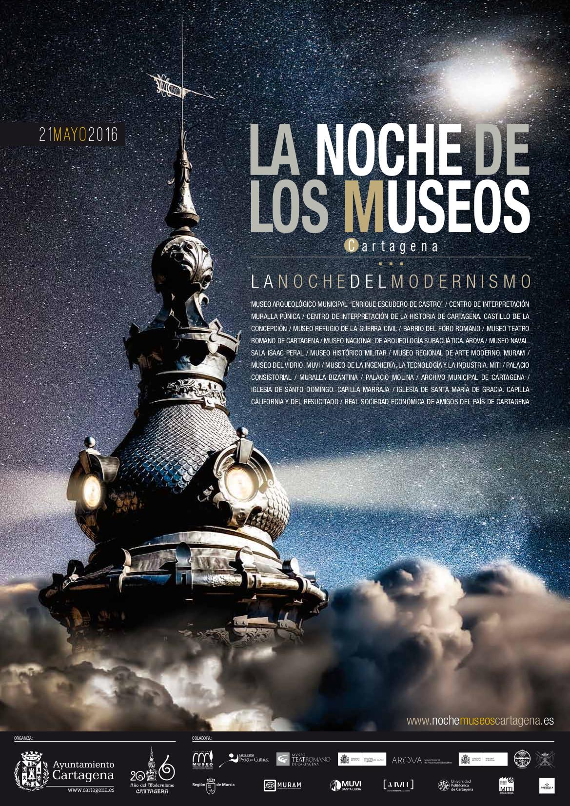 cartel_noche_museos_2016