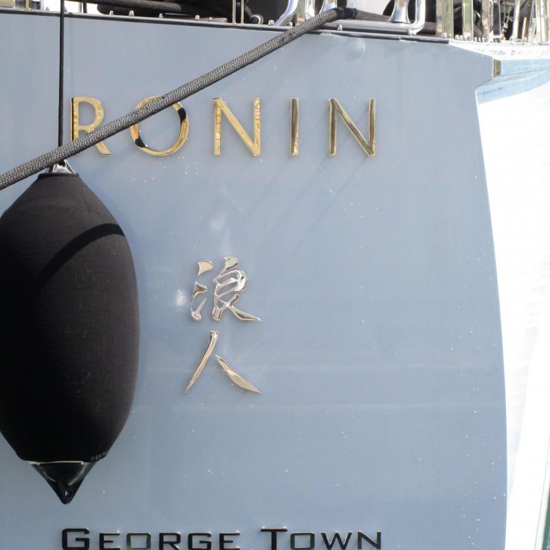 Yate Ronin atraca en Yacht Port Cartagena